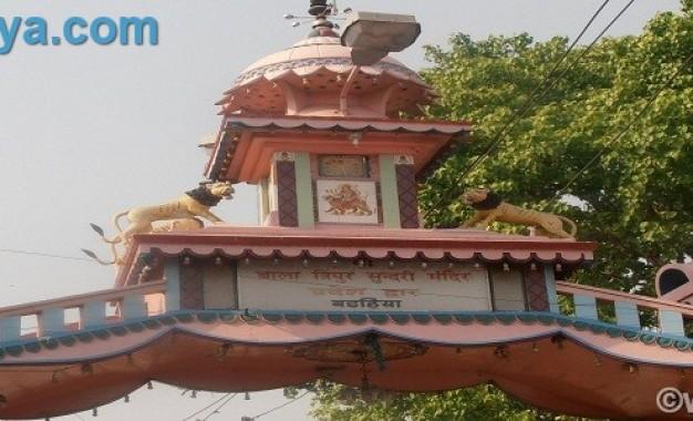 जगदम्बा मंदिर प्रवेशद्वार
