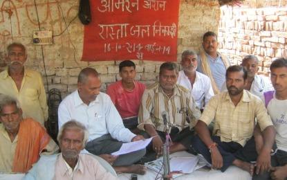 भाकपा नेता का आमरण अनशन दूसरे दिन भी जारी