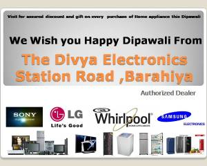 The Divya Electronics