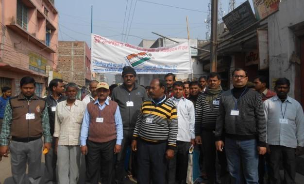 मतदाता दिवस पर निकाली गयी जागरूकता रैली