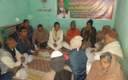 सदस्यता अभियान को लेकर भाजपा कार्यकर्ताओं की बैठक