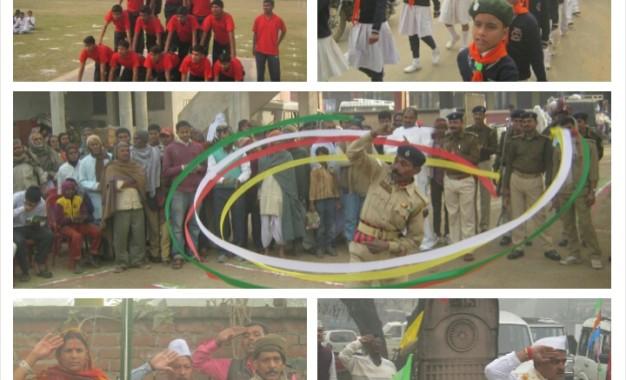 समारोहपूर्वक मनाया गया 66 वां गणतंत्र दिवस