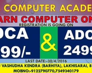 STS कंप्यूटर अकेडमी बड़हिया, 30 अप्रैल तक विशेष छूट, DCA= 999 एवं ADCA= 2499 रूपए
