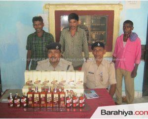 27 बोतल बिदेशी शराब के साथ दो गिरफ्तार