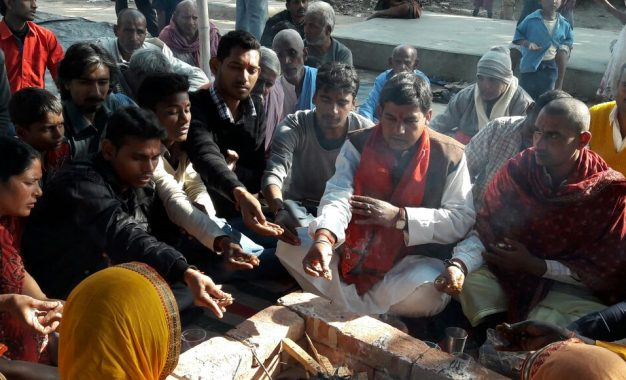 भारत को पुनः विश्वगुरु बनाने के लिए छुआछूत मुक्त समाज बनाने की आवश्यकता : उपेन्द्र त्यागी