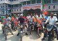 भाजपा के स्थापना दिवस पर निकाली प्रभातफेरी