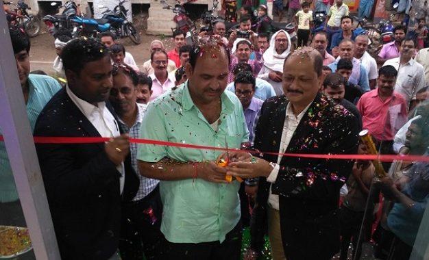 गोदरेज ने बड़हिया में लांच किया बिहार का 6वाँ एक्सक्लूसिव ब्रांड स्टोर – Barahiya.com