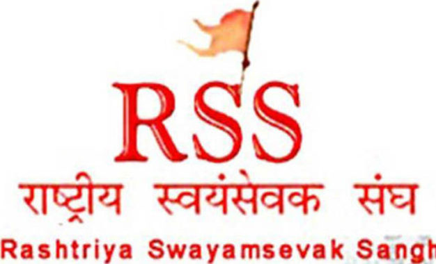 आरएसएस ने किया गुरू दक्षिणा कार्यक्रम का आयोजन